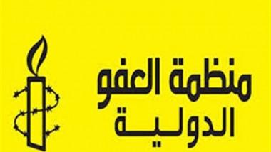 العفو الدولية تتهم مصر بحبس السجناء السياسيين انفراديا
