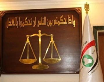 القضاء يصادق اعترافات داعشي خطير مطلوب للانتربول