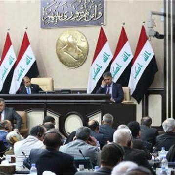 المعارضة البرلمانية في ضوء نتائج الانتخابات النيابية العراقية لعام 2018