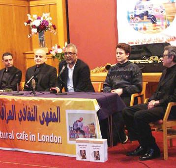 المقهى الثقافي العراقي في لندن يستقبل عامه الثامن على أنغام الساكسفون