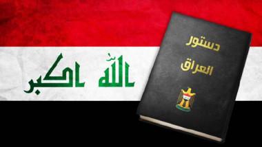 تناقضات الدستور العراقي ومشكلة اختصاص الاقاليم والمحافظات
