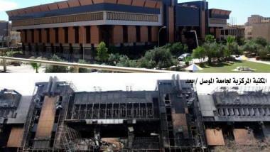 جمع 200 ألف كتاب لمكتبة جامعة الموصل