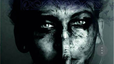 حفلة اغتصاب مكة في رواية(دكة مكة)