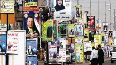 حماسة نسائية للمشاركة في الانتخابات