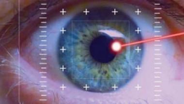 حملة للكشف المجاني عن داء الزرقاء في العين