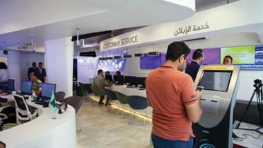 زين العراق تفتتح مركز خدمة زبائنها في العرصات بموقعه الجديد