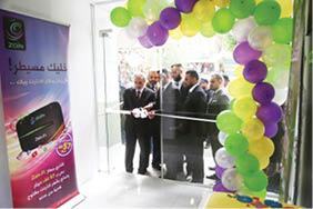 زين العراق تفتتح مركز خدمة معتمدا جديدا آخر في كربلاء