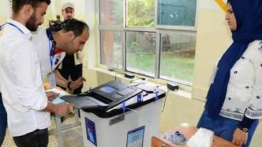 استشراف الانتخابات البرلمانية العراقية القادمة : لمن ستكون الغلبة؟