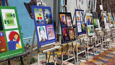 معرض التصميم لكلية الفنون الجميلة..اداء جمالي ووظيفي يبشر بالعالمية