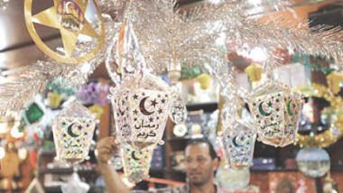 مفهوم السعادة في رمضان عراقي