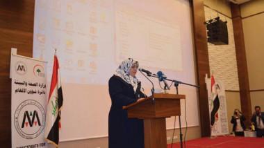 وزيرة الصحة ترعى الموتمر السنوي لليوم العالمي للتوعية بمخاطر الألغام