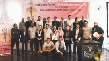 45مشاركاً في ملتقى النادي الدولي للإعلام الرياضي بتونس