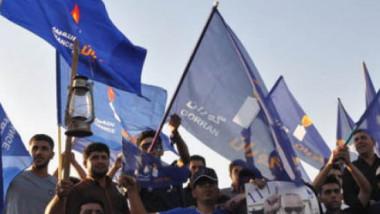 أحزاب المعارضة في كردستان تخفق في تشكيل تحالف انتخابي موحد