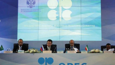 «أوبك» وشركاؤها يقرّون زيادة في إنتاج النفط الخام