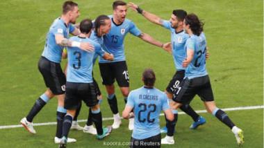 أوروجواي تتصدر المجموعة الأولى للمونديال بإسقاط روسيا