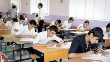 ارتفاع الحرارة في قاعات الامتحان يؤثر سلباً على أداء الطلبة