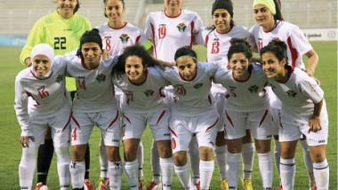 الأردن في مجموعتين متوازنتين بتصفيات آسيا للفتيات