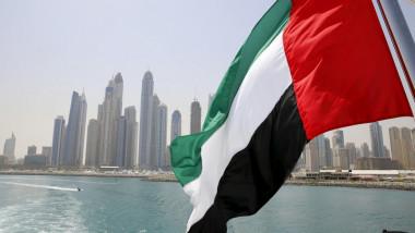 الإمارات تنضم إلى مركز الثورة الصناعية الرابعة