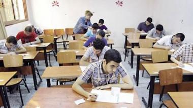 الامتحانات العامة للسادس الإعدادي تبدأ اليوم ويؤديها أكثر من 350 ألف طالب وطالبة