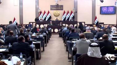 البرلمان يتمدد بعيداً عن الدستور