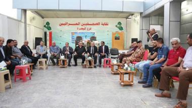 البصرة تحتفل بيوم الصحافة العراقية