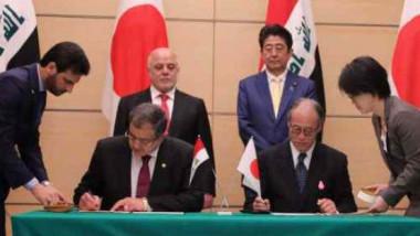 العراق واليابان ..رؤية استراتيجية مشتركة