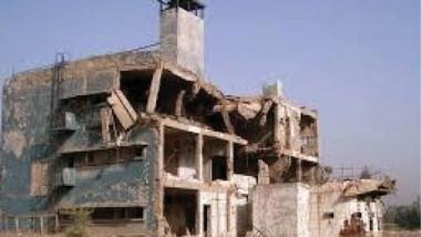 العراق يبحث مع الوكالة الدولية للطاقة الذرية تصفية مفاعل تموز