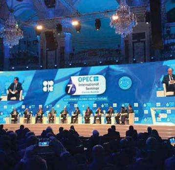 انطلاق مؤتمر أوبك السابع والعراق يؤكد الابقاء على الانتاج