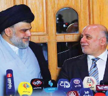 تحالف النصر وسائرون والفتح من أجل حكومة تمثّل المواطنين وليست ملكاً للأحزاب