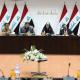 خبراء يدعون لإنشاء مركز للتحكيم التجاري الدولي في العراق