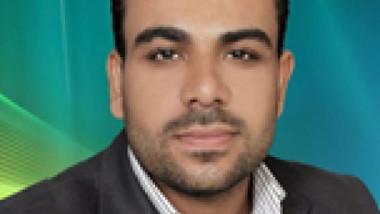 الشكوى والضمان في القانون العراقي
