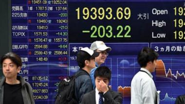 لاغارد: تشاؤم بشأن الاقتصاد العالمي المستقبلي