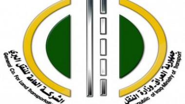 مشروع حولي بغداد الستراتيجي يرى النور قريباً