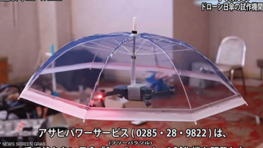 مظلة طائرة للحماية من المطر