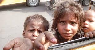 مفوضية حقوق الإنسان تطالب بمنح مالية لذوي الأطفال ومنع تشغيلهم