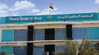 المالية تقترح تقسيط ما بذمة الكهرباء من ديون للمصرف العراقي للتجارة