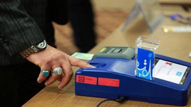 مصرع واصابة ثلاثة موظفين بالمفوضية بسقوط أجهزة التصويت في بغداد