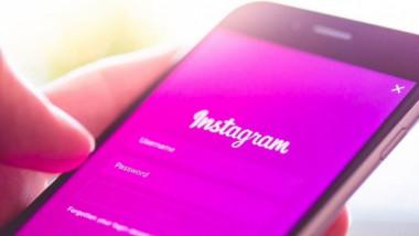 """جنح النجف: ثلاثة أحكام بالحبس لمتهم نشر صورا لفتيات على """"انستغرام"""""""