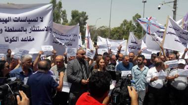 آلاف المسيحيين يتظاهرون في الإقليم للمطالبة بتشريع قانون يمنع استغلال أصواتهم