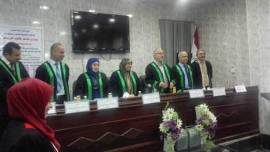 اطروحة دكتوراه في التنمية البشرية بجامعة بغداد
