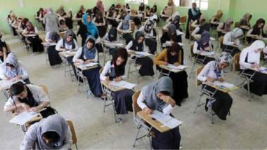 التعليم العالي تدعو الى مغادرة الامتحانات الوزارية واستحداث نظم جديدة