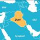 العراق والأمم الثلاث