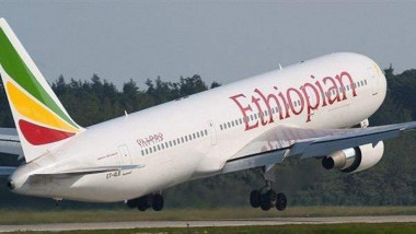 اول رحلة جوية بين إثيوبيا وإريتريا منذ 20 عاماً