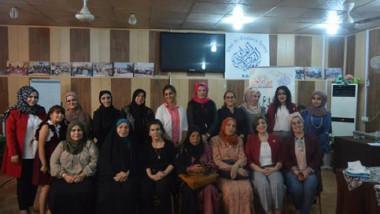 جمعية الفردوس العراقية تناقش في البصرة قضايا المرأة