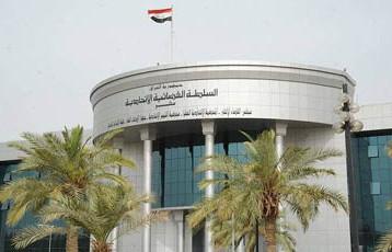 المحكمة الاتحادية تدعم خفض عدد اعضاء مجالس المحافظات في الانتخابات المقبلة