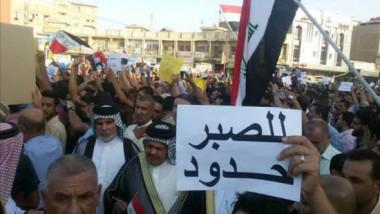 شيوخ ووجهاء ديالى لبوا دعوة قوات الأمن إلى عدم التظاهر ومجلس ذي قار يستجيب للمتظاهرين
