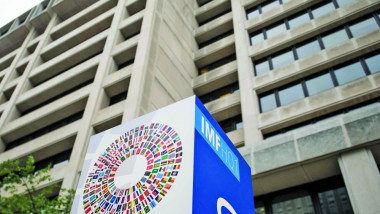 صندوق النقد يقرض تونس 249 مليون دولار