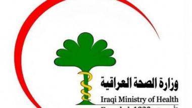 عودة 405 من الكفاءات الطبية إلى العراق واليوم آخر موعد لتقديم المتميزين