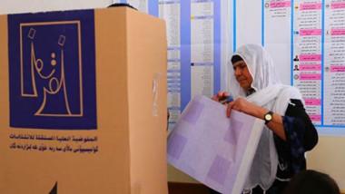 مفوضية انتخابات الإقليم تفتح باب الترشيح أمام ممثلي الكيانات السياسية
