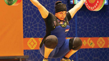 هدى سالم تسعى إلى الفوز بذهبي الدورة الآسيوية